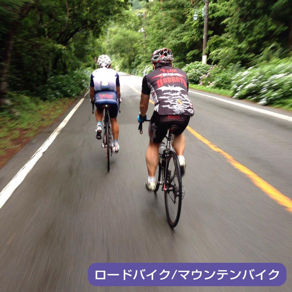 オートバイク